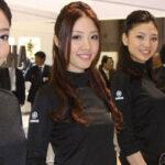 Las chicas del Salón de Tokio