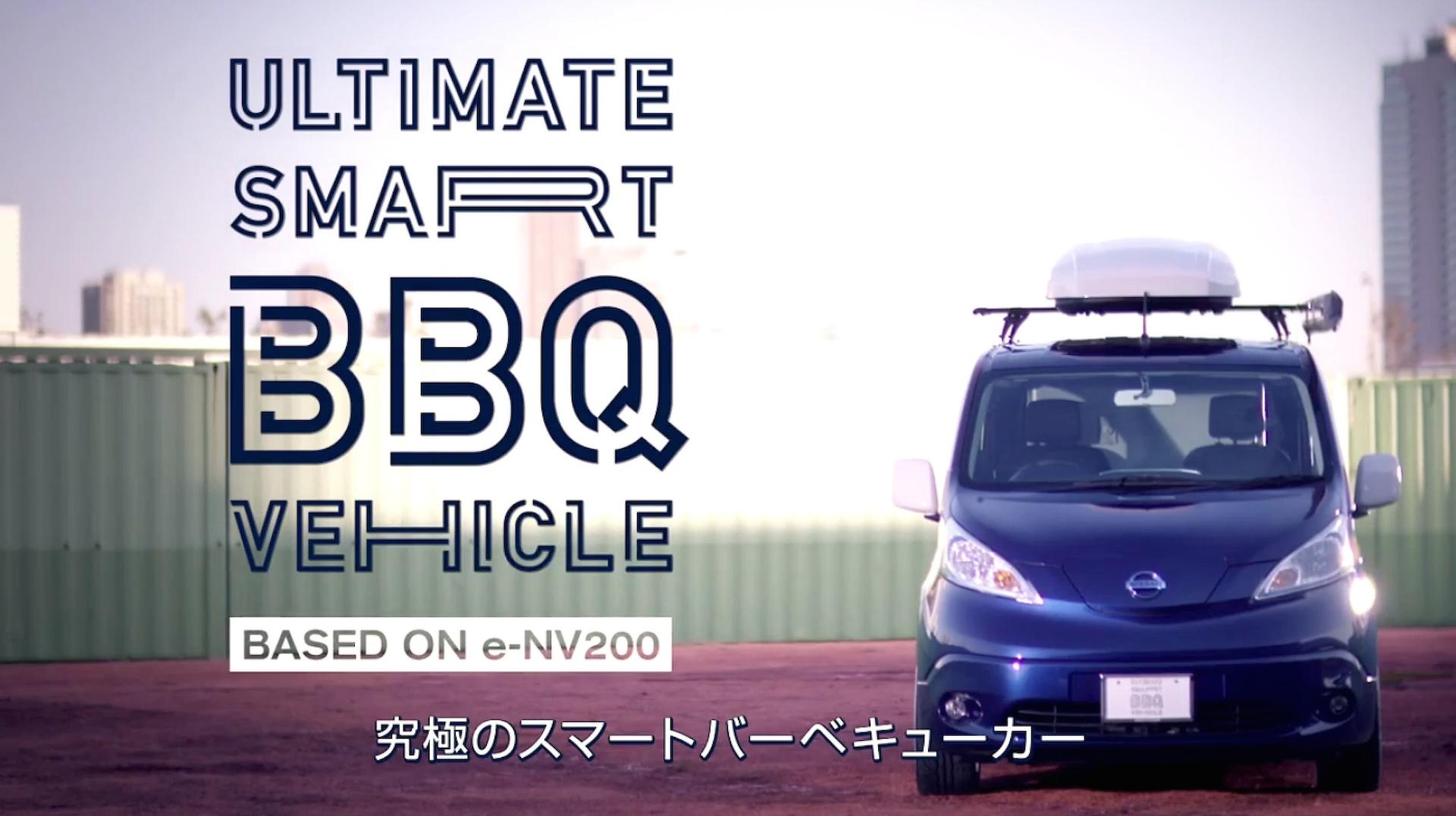 Nissan Ultimate Smart BBQ: la mejor compañera de los domingueros