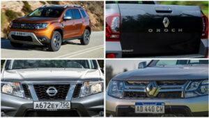 Fotos de los Dacia Duster de otros países