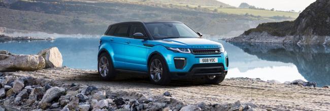 Land Rover presenta el Range Rover Evoque Landmark