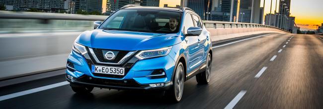 El Nissan Qashqai 'actual' en oferta, por sólo 180 euros al mes