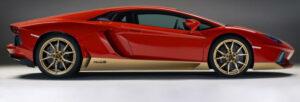 Fotos del Lamborghini Aventador Miura Homage