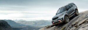 Fotos Land Rover Discovery SVX