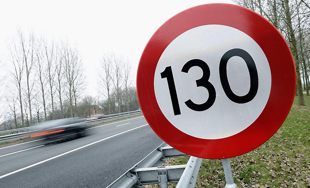 130 km h