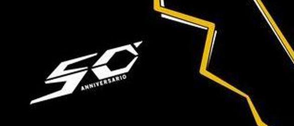 2012 08 21 IMG 2012 08 21 000717 logolambo