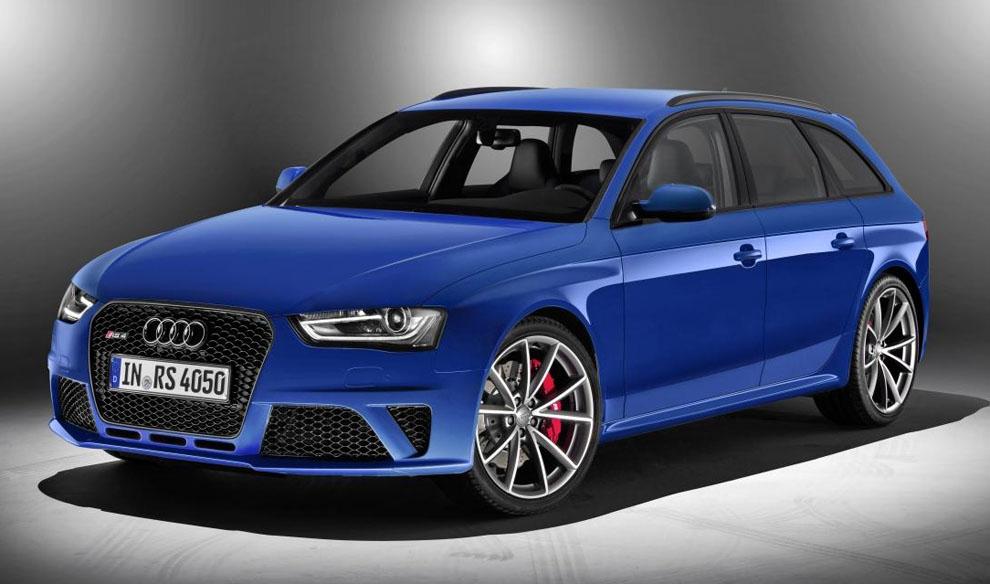 ¿Qué tiene de especial el Audi RS4 Avant Nogaro selection?