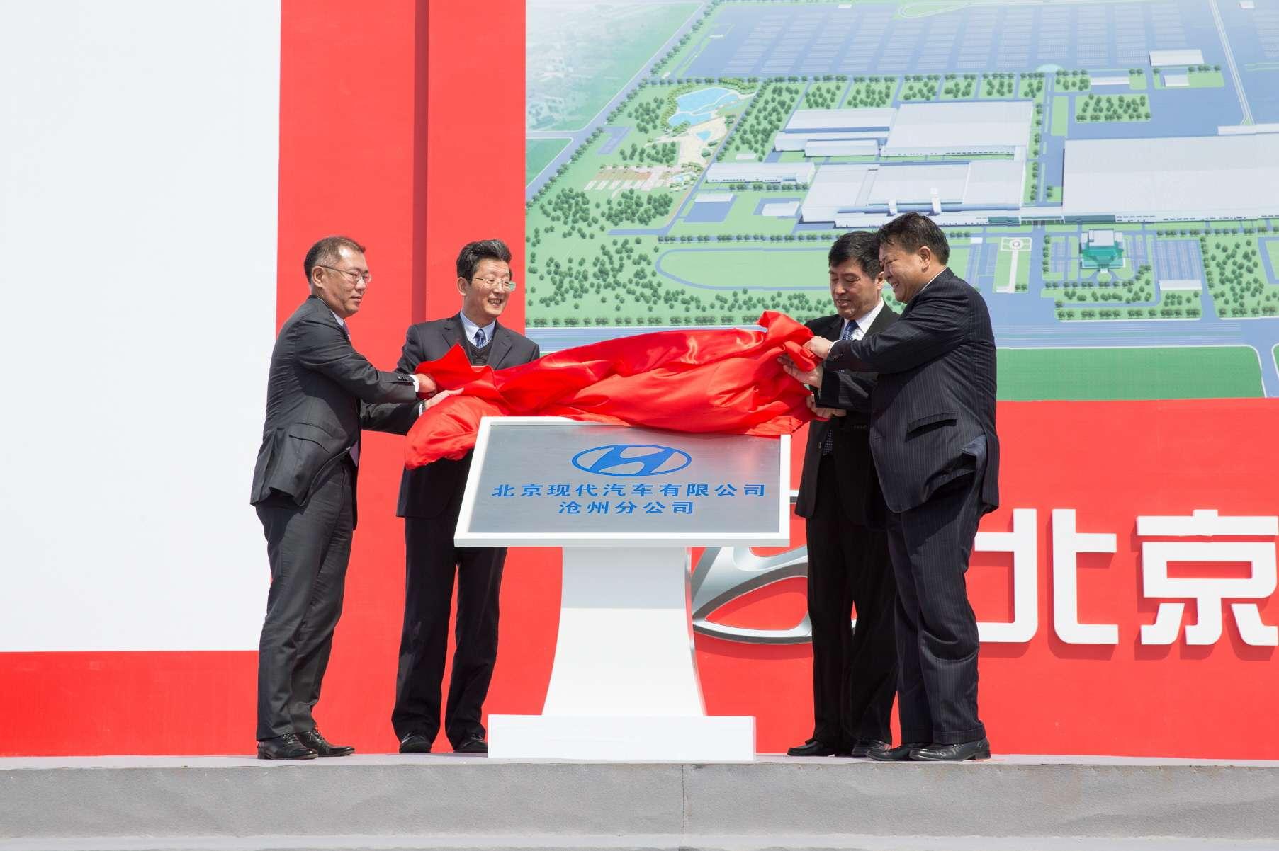 comienza la construccion de la planta en china changzhou 1