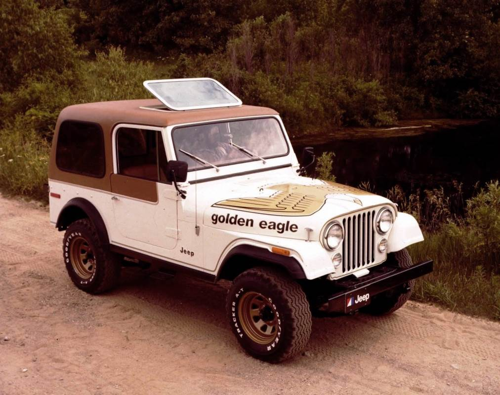 Jeep CJ7: El desatascador del Darién