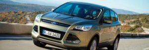 Ford Kuga 2016: así es el Kuga que se vende ahora
