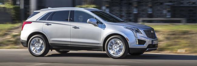 Cadillac lanzará en Europa el XT5
