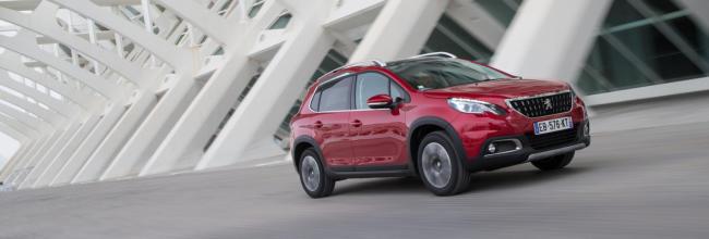 Peugeot 2008: así es el SUV urbano de Peugeot
