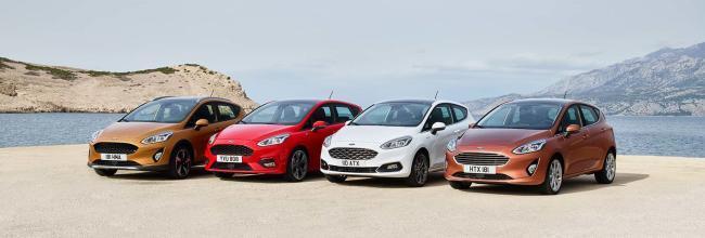 Ford Fiesta 2017: todos sus datos oficiales