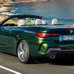 BMW Serie 4 2021 trasera 1